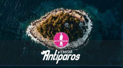 EMISM - Antiparos [Electronic Dance Pop Music]